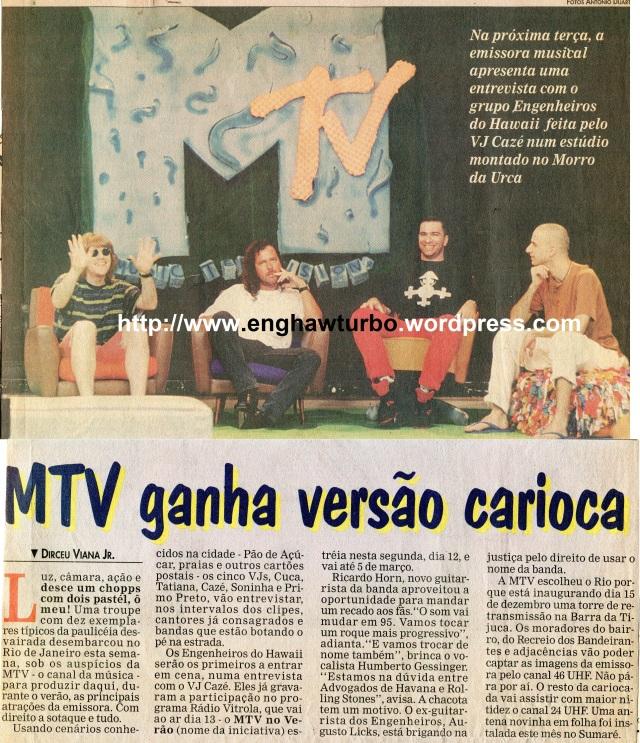 mtv-ganha-versao-cariocaa